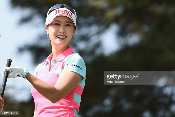 HaNeul Kim of South Korea smiles after her tee shot on the 3rd hole during the final round of the HokennoMadoguchi Ladies at the Fukuoka Country Club...
