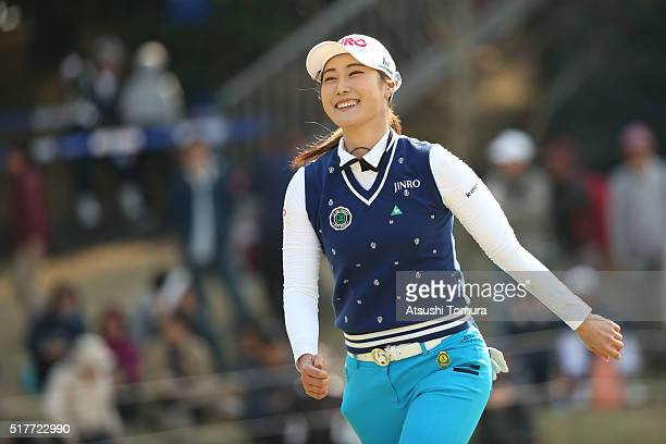HaNeul Kim of South Korea smiles after winnig the AXA Ladies Golf Tournament at the UMK Country Club on March 27 2016 in Miyazaki Japan