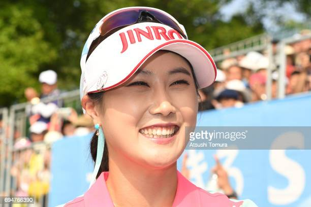 HaNeul Kim of South Korea smiles after winning the Suntory Ladies Open at the Rokko Kokusai Golf Club on June 11 2017 in Kobe Japan