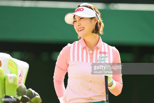 HaNeul Kim of South Korea smiles during the final round of Stanley Ladies Golf Tournament at the Tomei Country Club on October 8 2017 in Susono...