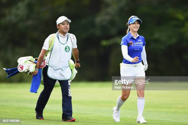 HaNeul Kim of South Korea smiles during the final round of the 50th LPGA Championship Konica Minolta Cup 2017 at the Appi Kogen Golf Club on...