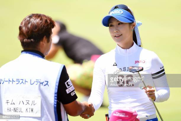 HaNeul Kim of South Korea smiles during the final round of the Resorttrust Ladies at the Oakmont Golf Club on May 28 2017 in Yamazoe Japan
