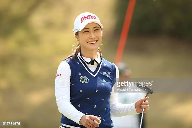 HaNeul Kim of South Korea smiles during the final round of the AXA Ladies Golf Tournament at the UMK Country Club on March 27 2016 in Miyazaki Japan