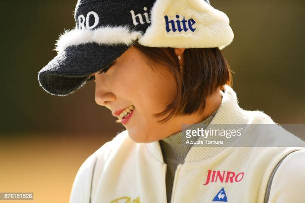 HaNeul Kim of South Korea smiles during the final round of the Daio Paper Elleair Ladies Open 2017 at the Elleair Golf Club on November 19 2017 in...