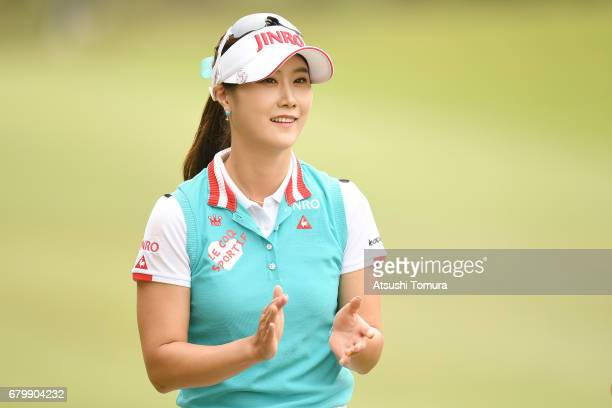 HaNeul Kim of South Korea smiles during the final round of the World Ladies Championship Salonpas Cup at the Ibaraki Golf Club on May 7 2017 in...