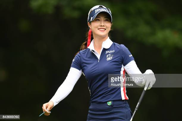 HaNeul Kim of South Korea smiles during the first round of the 50th LPGA Championship Konica Minolta Cup 2017 at the Appi Kogen Golf Club on...