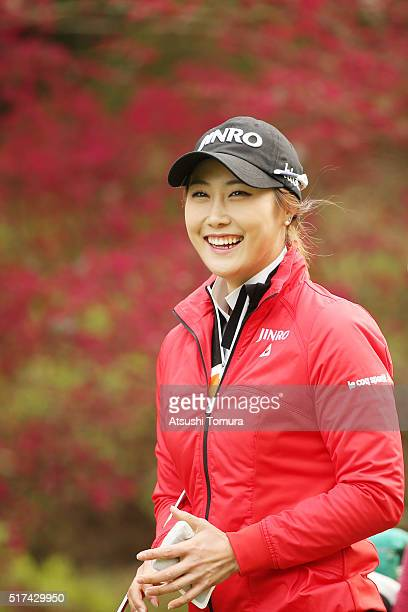 HaNeul Kim of South Korea smiles during the first round of the AXA Ladies Golf Tournament at the UMK Country Club on March 25 2016 in Miyazaki Japan