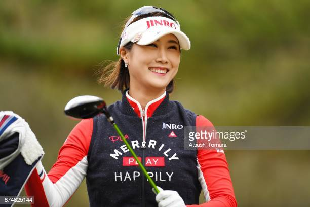 HaNeul Kim of South Korea smiles during the first round of the Daio Paper Elleair Ladies Open 2017 at the Elleair Golf Club on November 16 2017 in...