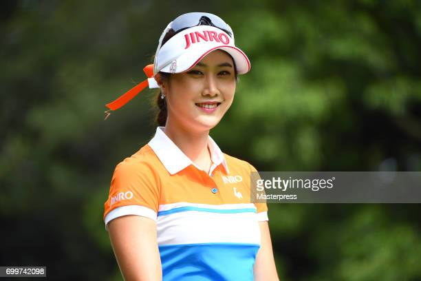 HaNeul Kim of South Korea smiles during the first round of the Earth Mondamin Cup at the Camellia Hills Country Club on June 22 2017 in Sodegaura...