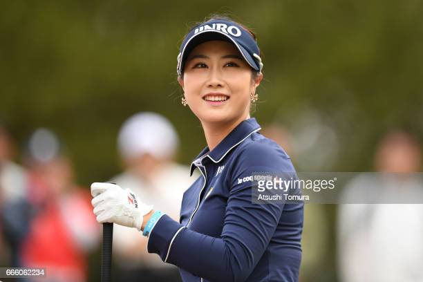 HaNeul Kim of South Korea smiles during the second round of the Studio Alice Open at the Hanayashiki Golf Club Yokawa Course on April 8 2017 in Miki...