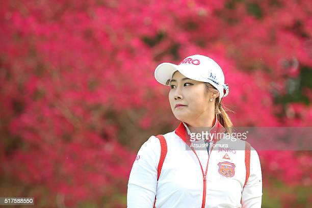 HaNeul Kim of South Korea smiles during the second round of the AXA Ladies Golf Tournament at the UMK Country Club on March 26 2016 in Miyazaki Japan