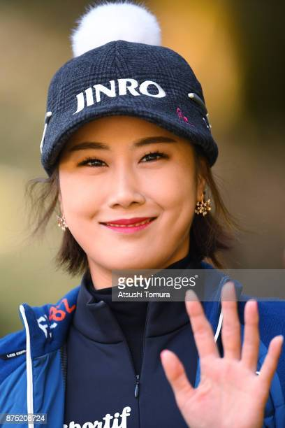 HaNeul Kim of South Korea smiles during the second round of the Daio Paper Elleair Ladies Open 2017 at the Elleair Golf Club on November 17 2017 in...