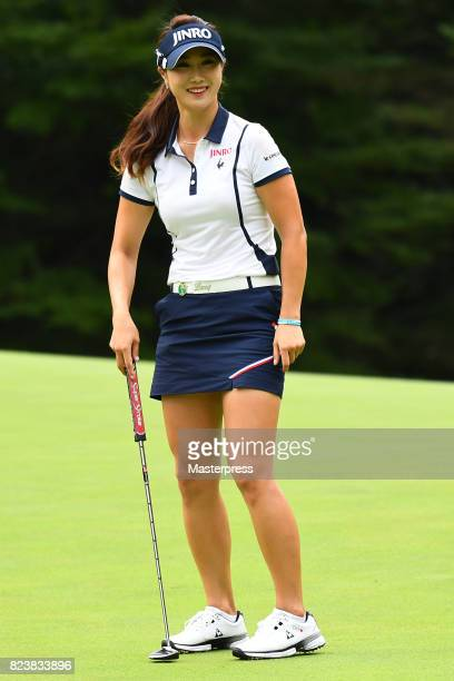 HaNeul Kim of South Korea smiles during the second round of the Daito Kentaku Eheyanet Ladies 2017 at the Narusawa Golf Club on July 28 2017 in...