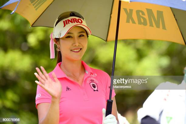 HaNeul Kim of South Korea smiles during the second round of the Earth Mondamin Cup at the Camellia Hills Country Club on June 23 2017 in Sodegaura...