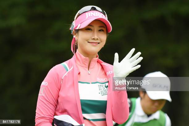 HaNeul Kim of South Korea smiles during the second round of the Golf 5 Ladies Tournament 2017 at the Golf 5 Country Oak Village on September 2 2017...