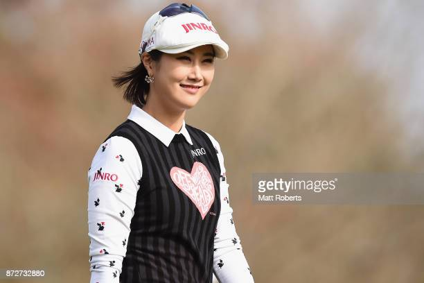 HaNeul Kim of South Korea smiles during the second round of the Itoen Ladies Golf Tournament 2017 at the Great Island Club on November 11 2017 in...