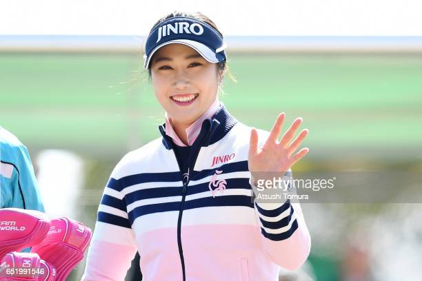 HaNeul Kim of South Korea smiles during the second round of the Yokohama Tire PRGR Ladies Cup at the Tosa Country Club on March 11 Konan Japan