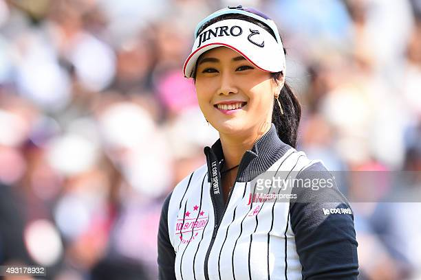 HaNeul Kim of South Korea smiles during the third round of the Fujitsu Ladies 2015 at the Tokyu Seven Hundred Club on October 18 2015 in Chiba Japan
