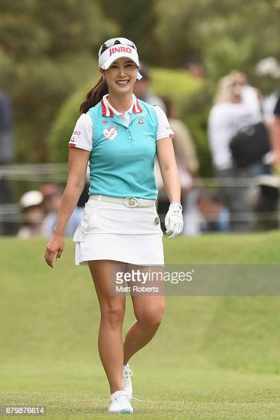 HaNeul Kim of South Korea smiles on the 9th fairway during the final round of the World Ladies Championship Salonpas Cup at the Ibaraki Golf Club on...