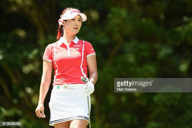HaNeul Kim of South Korea watches her tee shot on the 12th hole during the second round of the Nipponham Ladies Classics at the Ambix Hakodate Club...