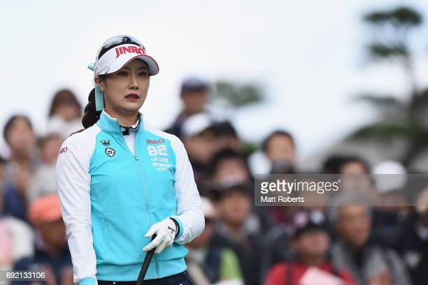 HaNeul Kim of South Korea watches her tee shot on the 1st hole during the final round of the Yonex Ladies Golf Tournament 2016 at the Yonex Country...