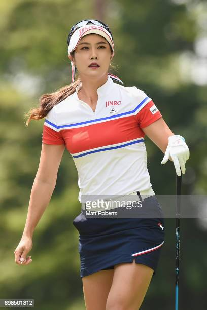HaNeul Kim of South Korea watches her tee shot on the 2nd hole during the first round of the Nichirei Ladies at the Sodegaura Country Club Shinsode...