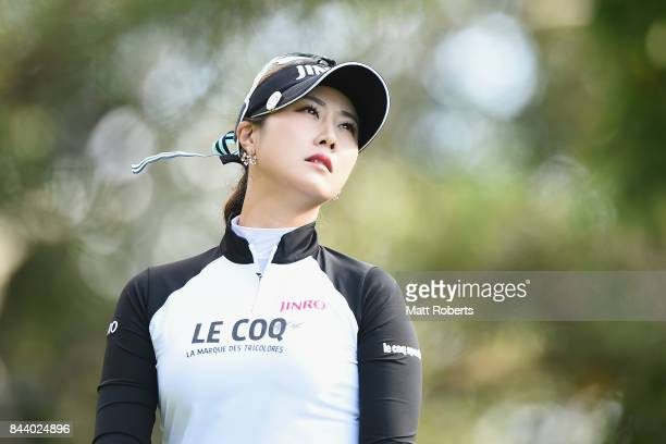 HaNeul Kim of South Korea watches her tee shot on the 2nd hole during the second round of the 50th LPGA Championship Konica Minolta Cup 2017 at the...