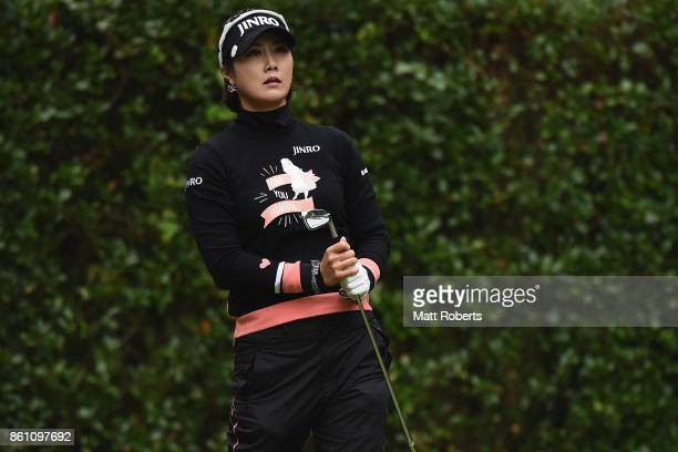 HaNeul Kim of South Korea watches her tee shot on the 4th hole during the second round of the Fujitsu Ladies 2017 at the Tokyu Seven Hundred Club on...