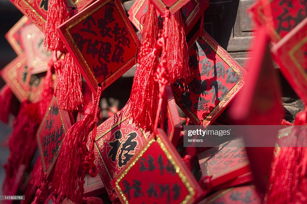 Hanging wishes : Stock Photo