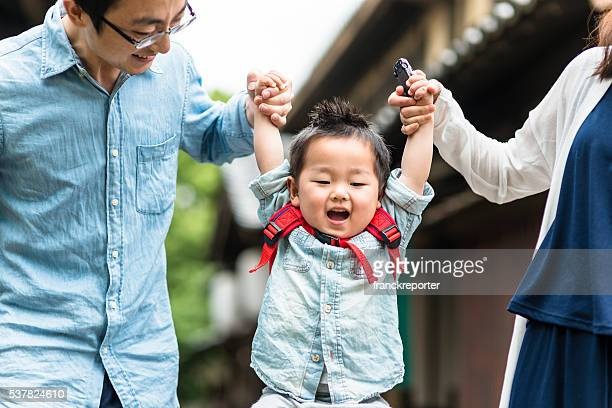 happiness asiatic family enjoy together