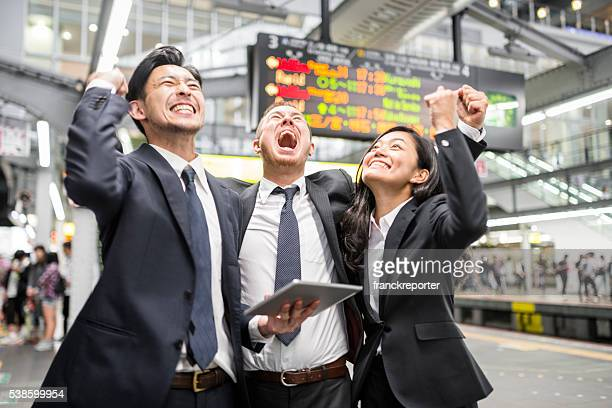 happiness business people in Japan