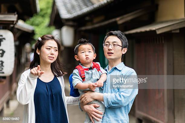 幸福日本の家族