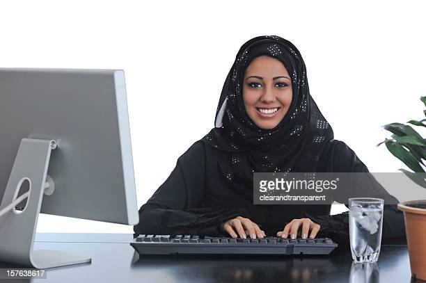 Happy Arabic office girl