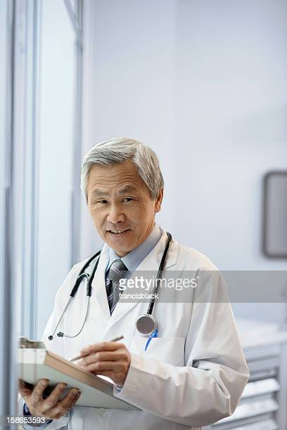 Happy Asian Doctor