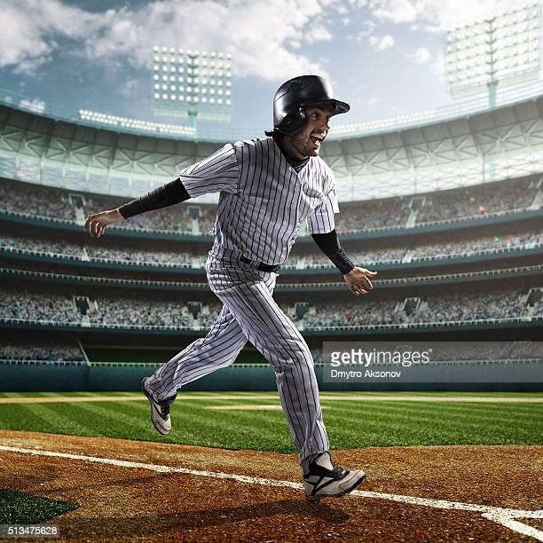 Happy baseball player in stadium