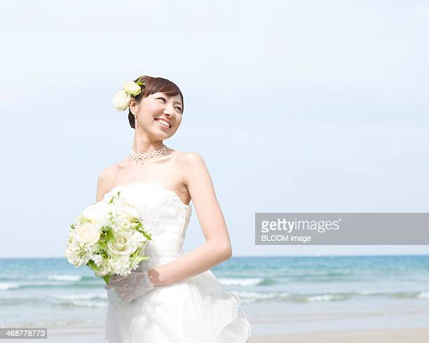 Happy Bride At Beach
