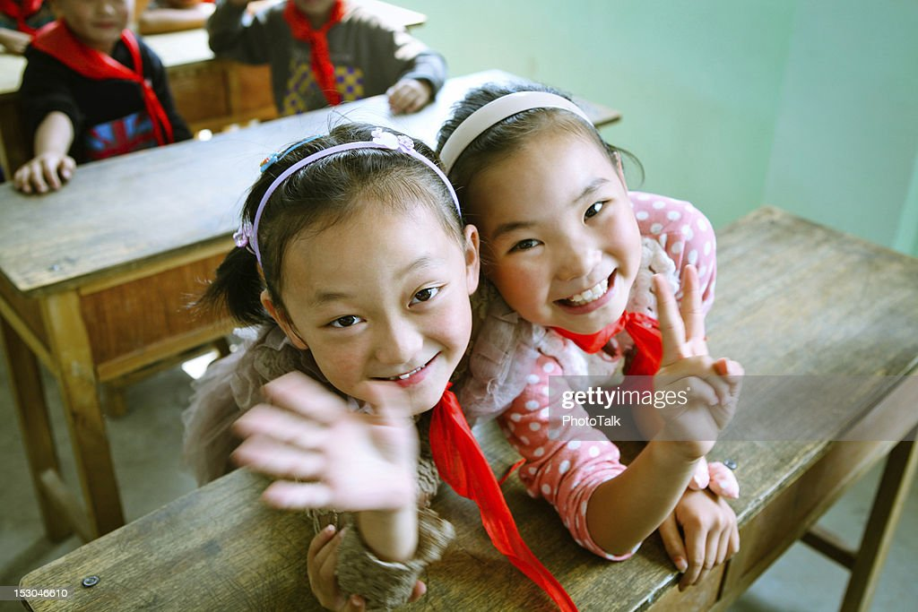 Happy Chinese Elementary School Students : Bildbanksbilder