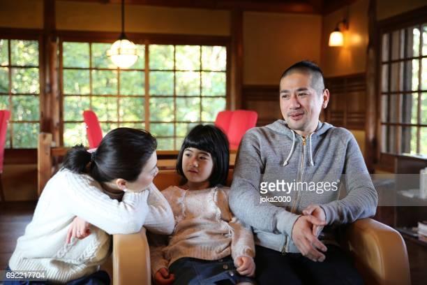 幸せな家族三塁