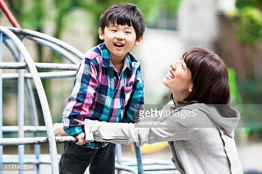 Happy in the park : Stock Photo
