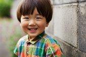 Happy Japanese Boy