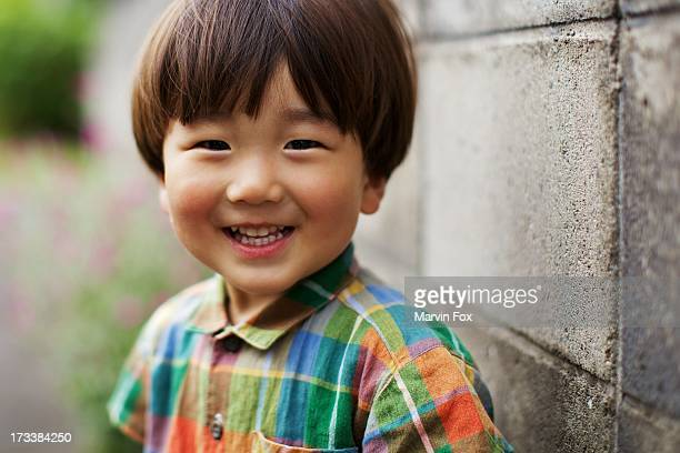 Happy Japanese Boy