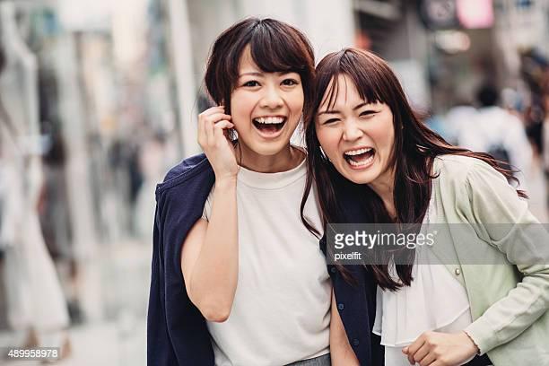 ハッピーな日本の女の子