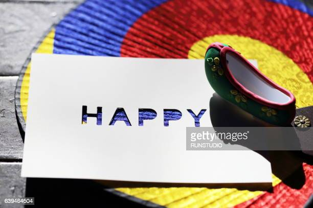 happy message card, korean traditional background