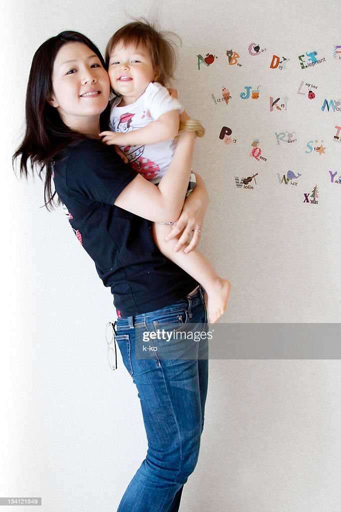 Happy mother and doughter : Stock Photo