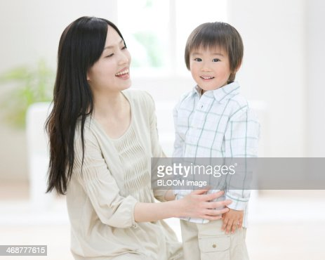 Happy Mother And Son : Stock Photo