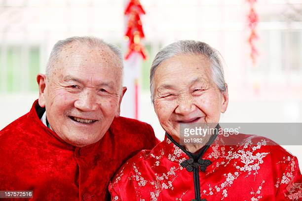 happy senior Chinese couple