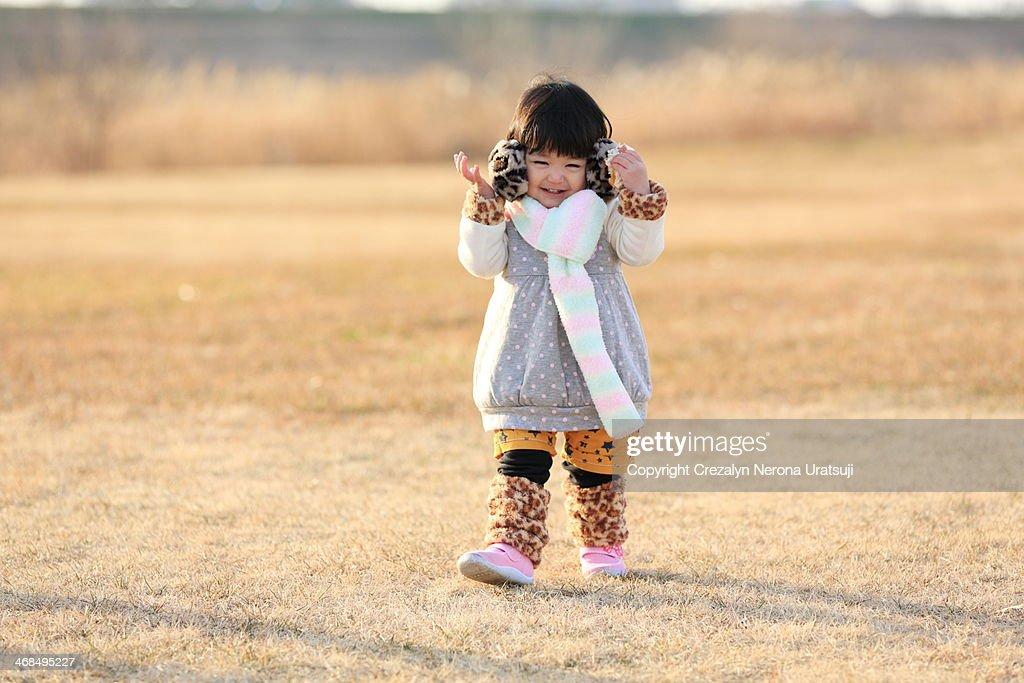 Happy Toddler : Stock Photo
