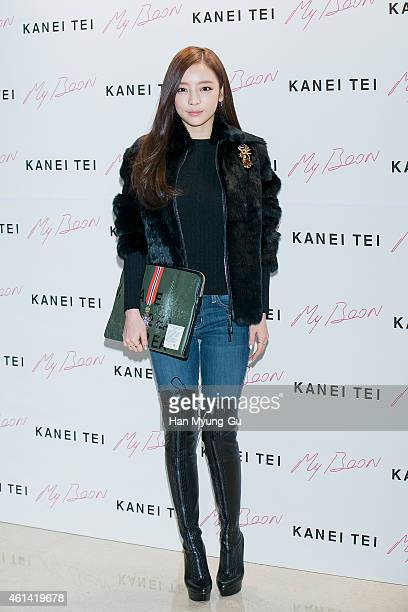 Hara of South Korean girl group KARA attends the launch event for 'My Boon' Kanei Tei Military Collection at My Boon on January 9 2015 in Seoul South...