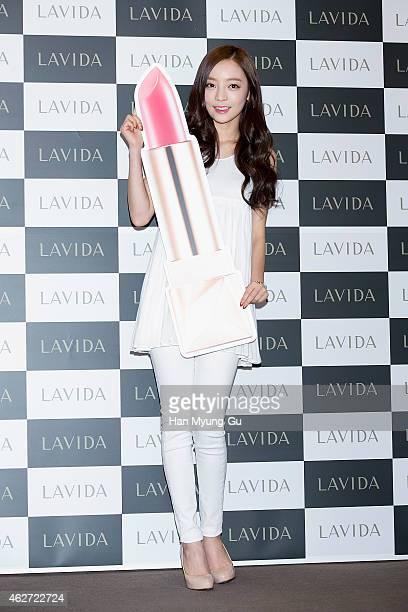 Hara of South Korean girl group KARA attends the launch event for Coreana 'Lavida' Luminous Solution on February 3 2015 in Seoul South Korea