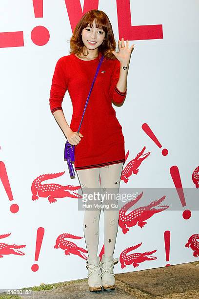 Hara of South Korean girl group Kara attends the promotional event of 'Lacoste Live' Winter Wonderland Party at Vanyan Tree Club SPA on October 24...